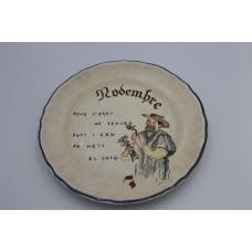 Тарелка на стену маленькая